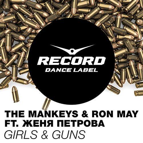 The Mankeys, Ron May feat. Женя Петрова