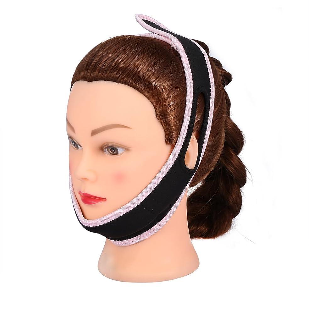 折歴史成人期顔の包帯フェイシャルスリミングマスクナイロン&ポリエステルフェイスケアのための薄い首の顔リフトダブルチン女性、黒