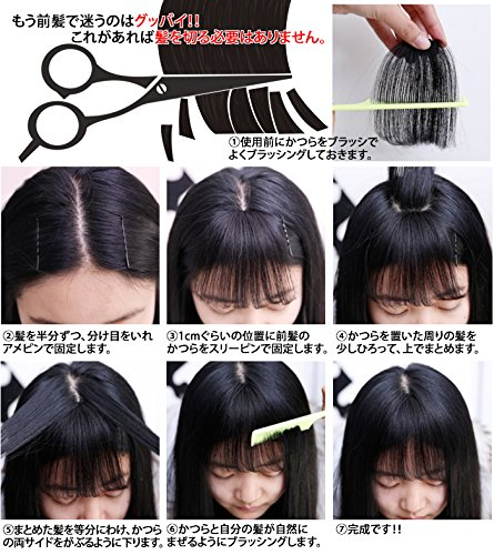 [TS.CORP]前髪ウィッグ超薄型エクステ超自然もみあげ付きウィッグ(アメピン10本&付け方説明書付き)(ブラック)