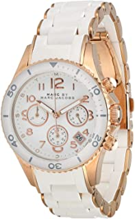 Marc by Marc Jacobs Rock Women's White Dial Silicone Band Watch - MBM2547