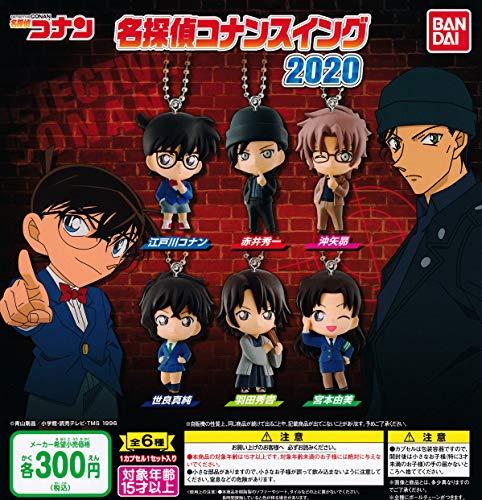 DETECTIVE CONAN Swing 2020 Set COMPLETO 6 FIGURE Portachiavi 4cm Gashapon Bandai Japan