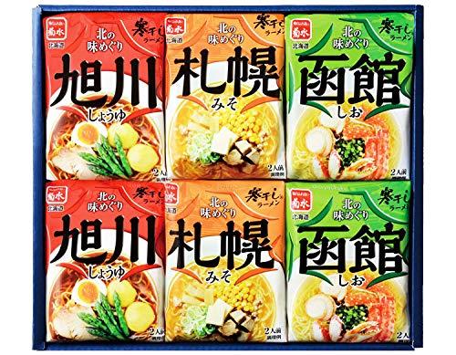 菊水 北の味めぐり 寒干し ラーメン セット 12食 AK-3