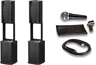 Bose F1 Model 812 Flexible Array Dual System Loudspeaker and Subwoofer Bundle with Shure Microphone, 15ft Cable and Accessories (8 Items)