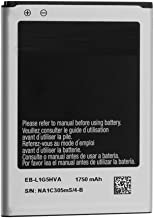 Genuine Original Battery EB-L1G5HVA EB-L1F2HVU EB494865VA EB494865VO OEM For Samsung i577 T769 i667 M830 M840 i9250 / Samsung Galaxy Nexus Global Prime / Samsung Galaxy Exhilarate SGH-i577 / Samsung Galaxy S Blaze 4G SGH-T769 / Samsung Focus 2 SGH-i667 / Samsung Galaxy Rush SPH-M830 / Samsung Galaxy Ring Prevail 2 M840 1750 mAh