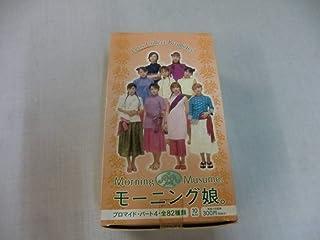 モーニング娘 プロマイド・パート4・全82種類 1BOX:15パック入り 2001 MADE IN JAPAN