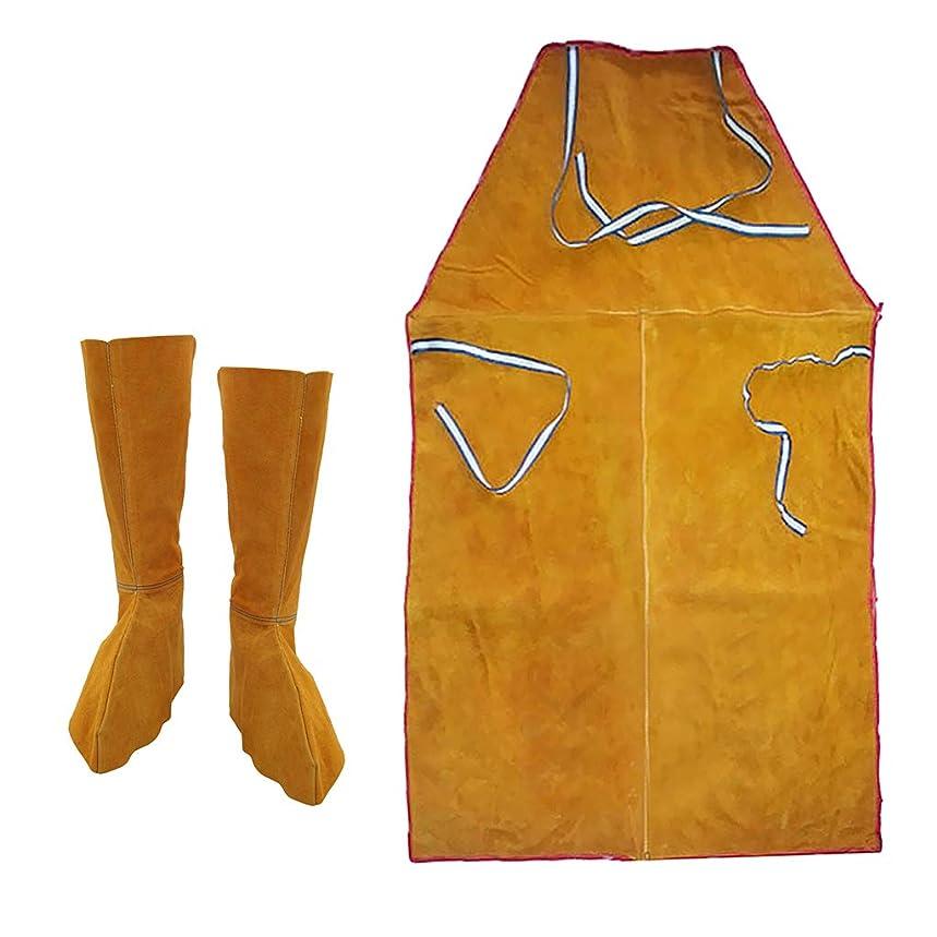 タイピストパイプ信じられないP Prettyia 溶接保護靴 溶接エプロン プロ 防炎 溶接 防護服 やけど 対策 耐熱 火の粉
