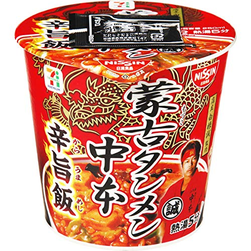 蒙古タンメン 中本 辛旨飯 3個セット