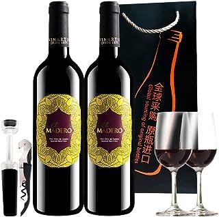 西班牙原瓶进口红酒 爱·玛德罗丹魄干红葡萄酒750ml*2双支礼袋装 赠2红酒杯+酒具