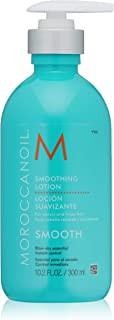 Moroccanoil Smoothing Cream, 300ml