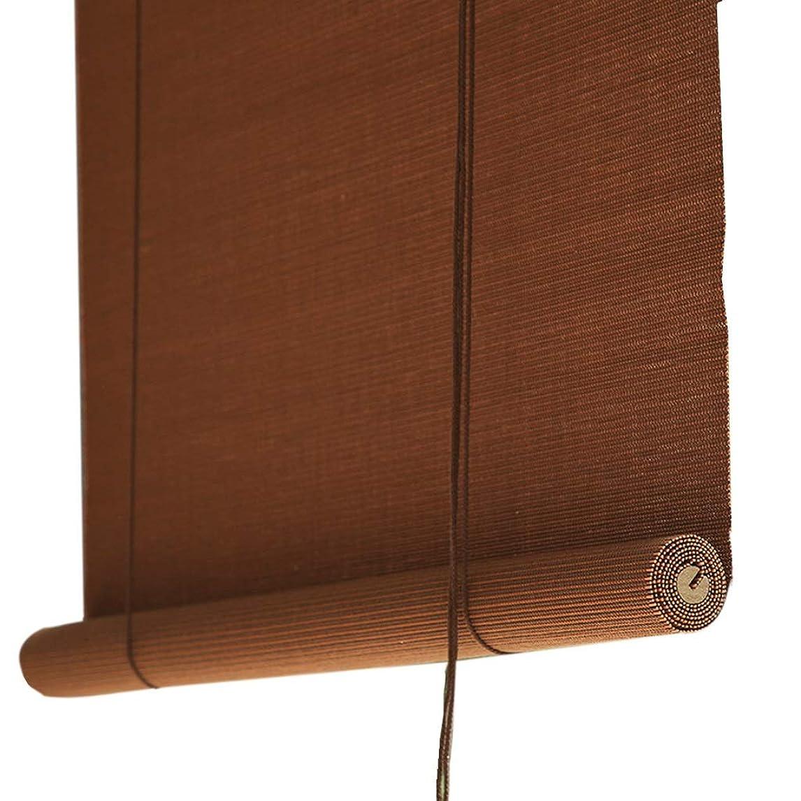 宿命自転車言うすだれ ロールスクリーン 屋外の寝室用、55cm / 75cm / 95cm / 115cm / 135cmの幅の広い竹の日よけ??、茶色のための軽くて大きなローラーブラインド (サイズ さいず : 75×210cm)