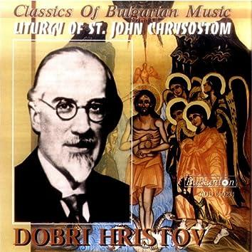 Classics of Bulgarian Music - Liturgy of St. John Chrysostom (Liturgia Na Sv. Yoan Zlatoust)