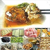豆腐ハンバーグ 1食惣菜 お惣菜 おかず 惣菜セット 詰め合わせ お弁当 無添加 京都 手つくり