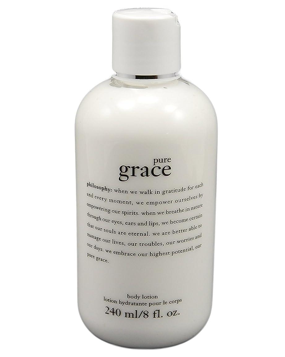 うれしい協力的牽引Pure Grace Nude Rose(ピュアグレイス ヌード ローズ ) 8.0 oz (240ml) Body Lotion for Women