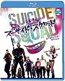【初回仕様】スーサイド・スクワッド エクステンデッド・エディショ...[Blu-ray/ブルーレイ]