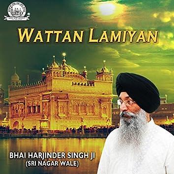 Wattan Lamiyan