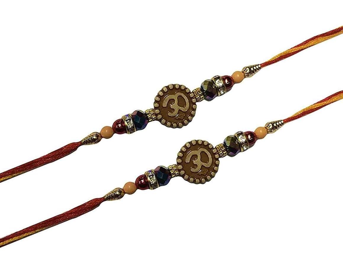 WhopperIndia Set of Two Rakhi, Om Design Rakhi Thread, Raksha bandhan Gift for Your Brother, Vary Color