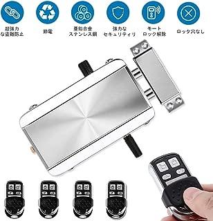 電子錠スマートロック スマートキー 鍵穴のない 盗難防止 オートロック リモコン 防犯 玄関ドア 4つのリモコン付き