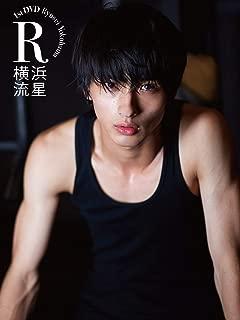 横浜流星 1st DVD R
