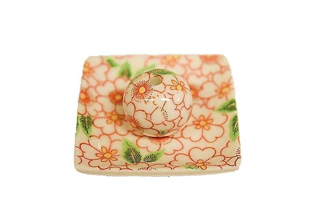 圧力暴君エゴイズム朱華柳 小角皿 日本製 製造 直売 美濃焼 お香立て 印判手 お香たて 陶器