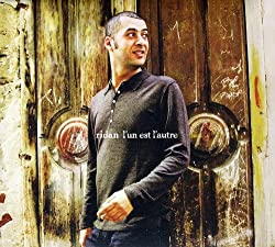 L'Un Est L'Autre (CD)