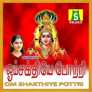 Om Shakthiye Pottri