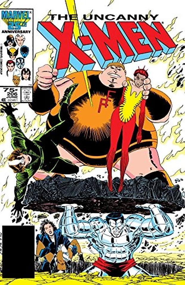 繁栄フリルバーゲンUncanny X-Men (1963-2011) #206 (English Edition)