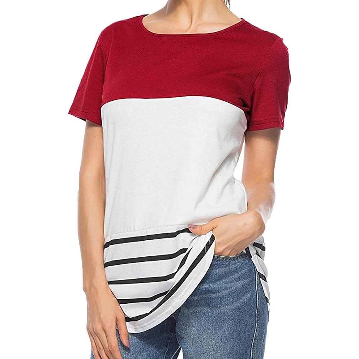 副詞含意章SakuraBest 女性の夏のストライプカラーブロックカジュアルTシャツ半袖トップス