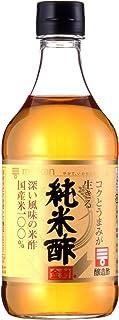ミツカン 純米酢金封 500ml