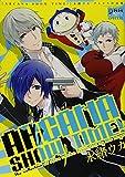 ARCANA SHOW TIME!  永緒ウカ アトラス作品集 (IDコミックス DNAメディアコミックススペシャル)