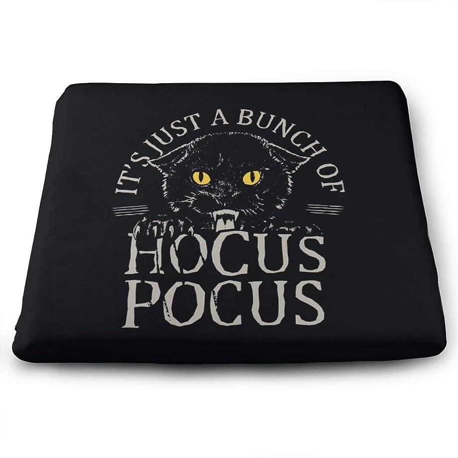 たっぷり祭司拡大するHocus Pocus TOSHIMURA 座布団 高低反発コンビ クッション イス 椅子用 かわいい おしゃれ スクエア 四角 滑り止め付き 座り心地抜群 オフィス
