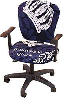 MJL Office Chair Cover Rotating Chair Slipcover Removable Resilient Split-type Computer Armchair Covers Crown