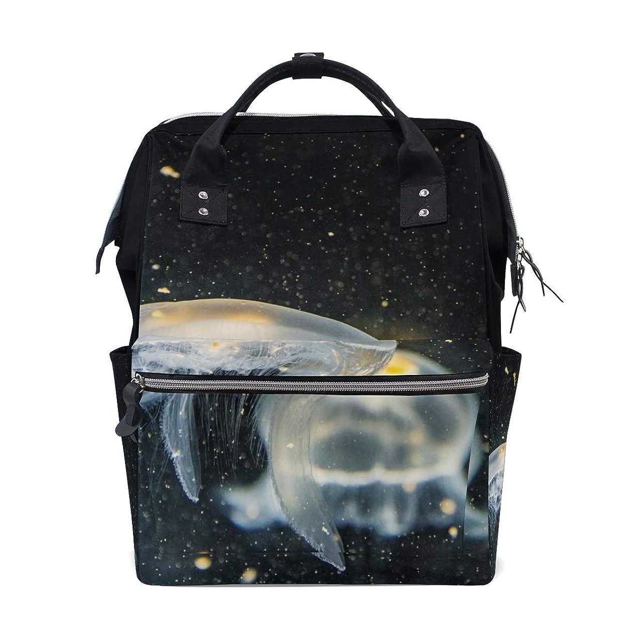 Backpack Jellyfish Animal Sea Galaxy School Rucksack Diaper Bags Travel Shoulder Large Capacity Bookbag for Women Men