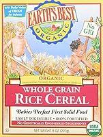 Earth's Best 赤ちゃんの穀物 - ライス - 8オズ - 2 Pkを