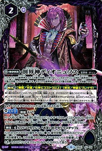 we Digimon Adventur collaboration booster Digimon Battle Spirits Veemon rare