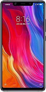 Xiaomi Smartphone M8 SE Desbloqueado - 64GB - Color Gris