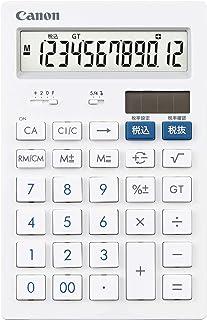 キャノン 電卓 12桁 卓上サイズ 抗菌 キレイ電卓 HS-121T ホワイト