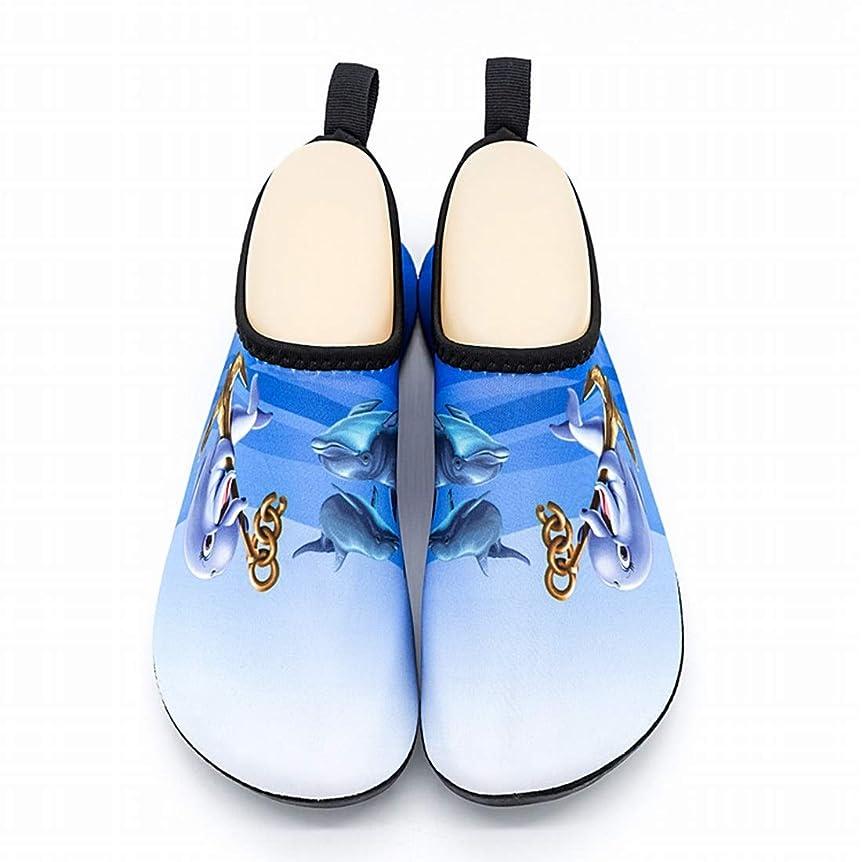 のぞき見忠実グリースKainuoo 滑り止めの男性と女性のダイビングビーチシューズナイロンアンチカットシュノーケリングシューズビーチソックス夏の海辺のダイビングソックス (Color : Blue, Size : M)