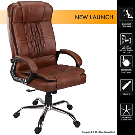 Green Soul Madrid High Back Leatherette Office Chair (Brown)