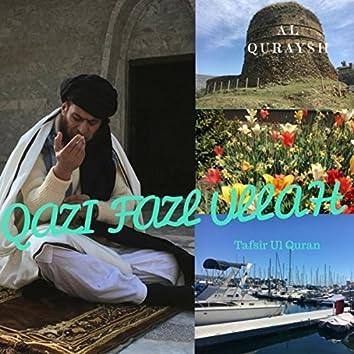 Al Quraysh Tafsir Ul Quran