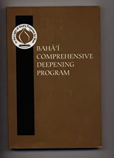 Baha'i Comprehensive Deepening Program