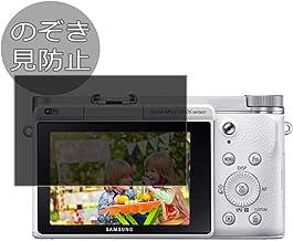 Sukix Privacy Screen Protector Film for Samsung NX3000 NX3300 Digital Camera Anti Spy Protective Protectors [Not Tempered Glass]