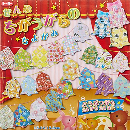 Toyo All Different Pattern Chiyogami Origami Paper, 24 Animal Pattern, 24 Sheets