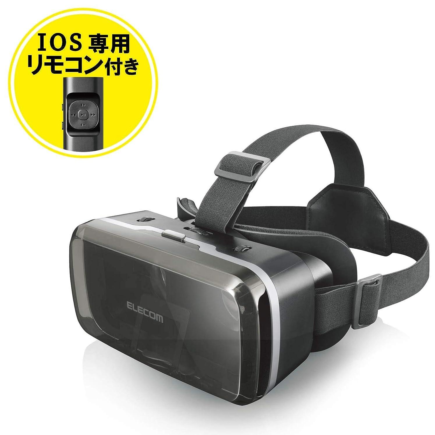 テキストご意見西部エレコム VRゴーグル VRグラス 目幅?ピント調節可能 VRコントローラー付き Bluetooth DMM動画専用(iOs) メガネ対応 ブラック VRG-M01RBK