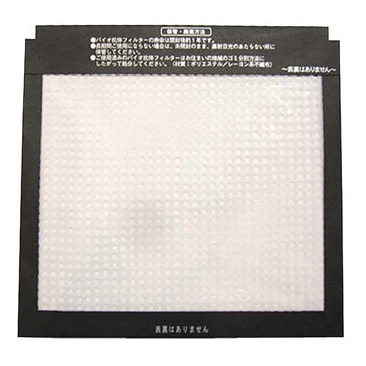 恵みブーム不屈ダイキン 空気清浄機用交換フィルター(1枚入り)DAIKIN バイオ抗体フィルター KAF080A4
