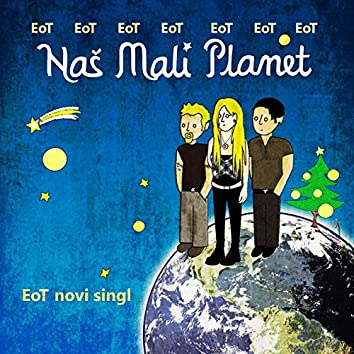 Naš Mali Planet