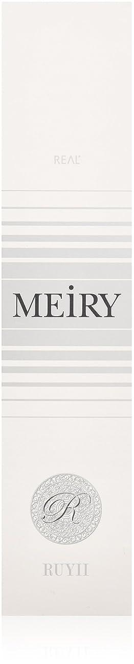 風刺正義愛メイリー(MEiRY) ヘアカラー  1剤 90g 7B