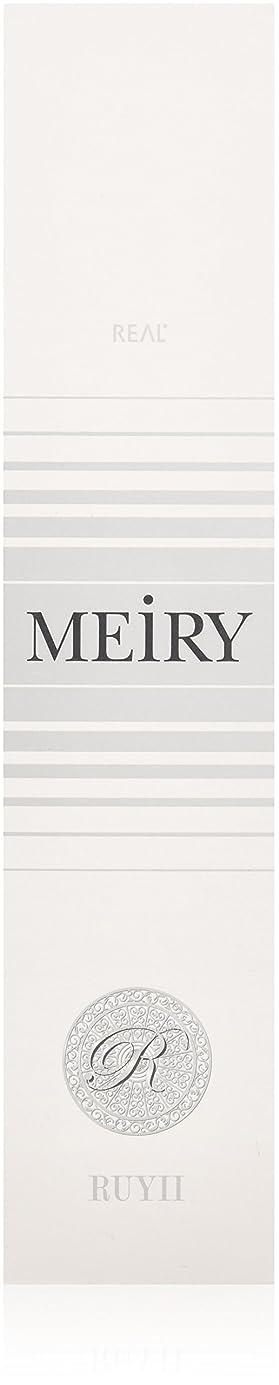 カーテン名誉あるダイジェストメイリー(MEiRY) ヘアカラー  1剤 90g 7B