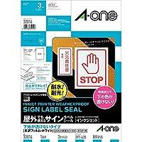 (まとめ買い) エーワン 屋外ラベル ポスター用 A3 透けないタイプ 32014 【×3】