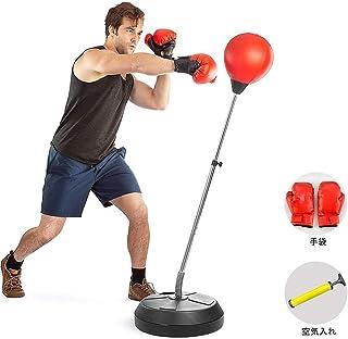 【3-5日間お届けします】サンドバッグ パンチング パンチングボール ボクシング 格闘技 打撃練習 練習用ボール トレーニング ストレス発散 軽量 フィットネス シェイプアップ ボクシング 組立簡単
