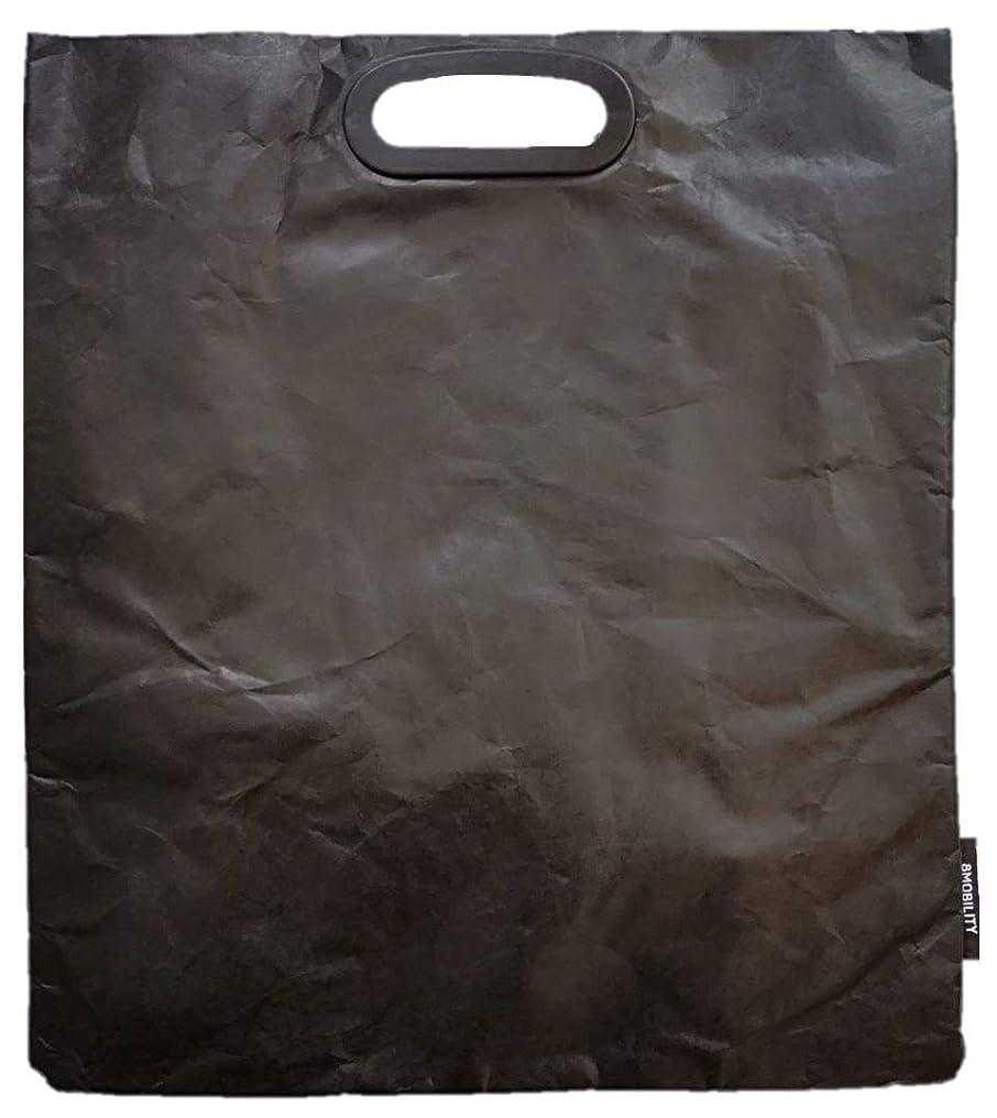 浅い空の昆虫を見る紙のような風合いがお洒落な手提げカバン 8MOBILITY? の超軽量セカンドバッグ?クラッチバッグ?タブレットバッグ